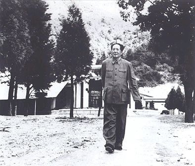 "1959-6-29 Mao Zedong Lushan talk about the lessons of the ""Great Leap Forward"""