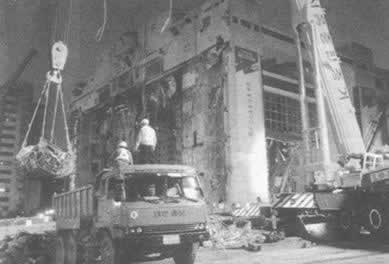 1995-6-29 Korea Sampoong department store collapse