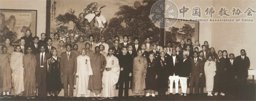 1953-6-3 The establishment of the Buddhist Association of China
