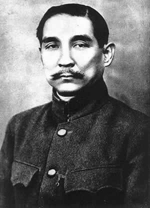 1929-6-1 Coffin of Dr. Sun Yat-sen Mausoleum in Nanjing is moved from Beijing to
