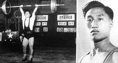 1956-6-7 Weightlifter Chen Jingkai break the world record for the first time