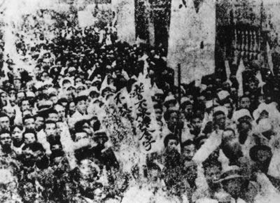 1919-6-3 The Chinese working class for the first time large-scale political strike