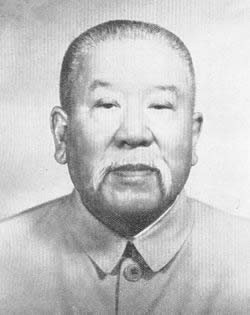 1971-6-15 The revolution elderly Xie Juezai's death