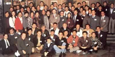 1994-6-15 The inaugural Zhuhai, China, across the Taiwan Strait cum Hong Kong Film Festival Meeting