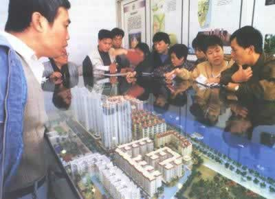 1998-6-15 China to stop the housing distribution in kind
