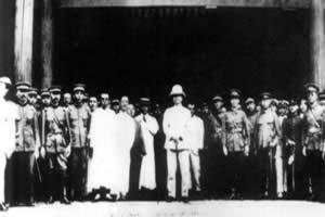 1924-6-16 Whampoa Military Academy held the opening ceremony