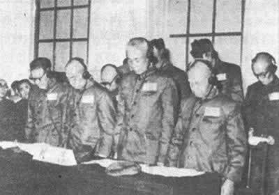 1956-6-21 Our government clemency to the release of the first batch of Japanese war criminals