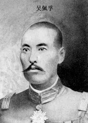 1920-6-22 Wu Pei-fu and demanding the dissolution of Anfu Department