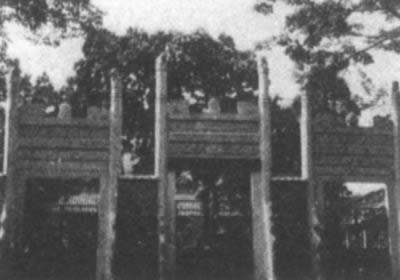 1924-7-3 Guangzhou Peasant Movement of the formal school