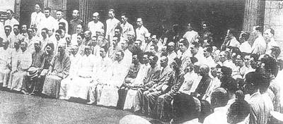 1938-7-6 Session of the meeting of the National Political Council meeting