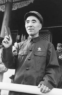 1973-7-10 The central task force completion of the Lin Biao and case reports
