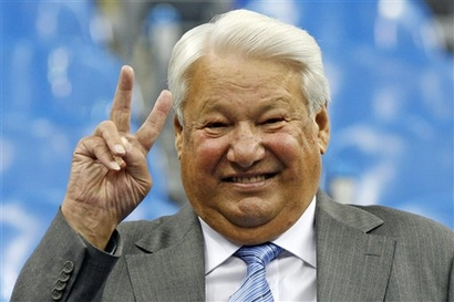 1991-7-10 Boris Yeltsin became the first President of the Russian Federation