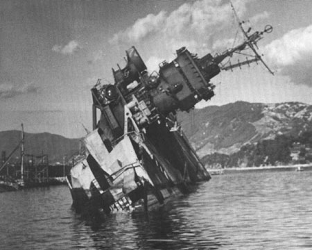 1945-7-24 U.S. fast carrier force large-scale attack Japanese ship of Japan Kure waters