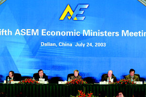 2003-7-24 ASEM Economic Ministers' Meeting in Dalian held a grand opening ceremony