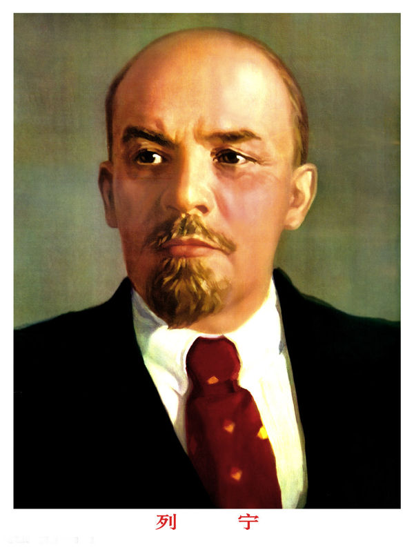 1919-7-25 Soviet Russia published the first China Declaration