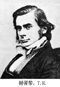 1825-7-26 The British naturalist Huxley's Birthday