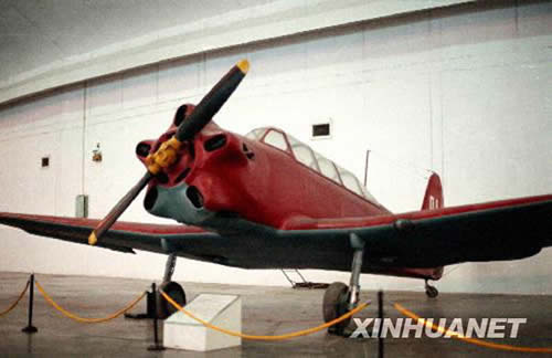 1954-7-26 China's first own manufacture primary trainer success
