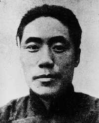 1937-7-28 The anti-Japanese patriotic generals Tong Linge martyred