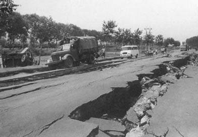 1976-7-28 Tangshan Earthquake