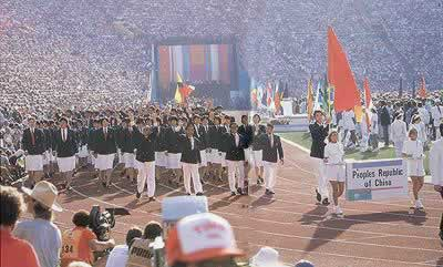 1984-7-28 23th Olympic Games held in Los Angeles