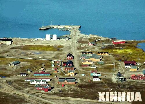 2004-7-28 Yellow River Station is the first scientific research station in the Arctic