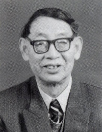 2006-7-28 The death of China's non-ferrous metallurgy expert, Professor Qiu Zhuxian
