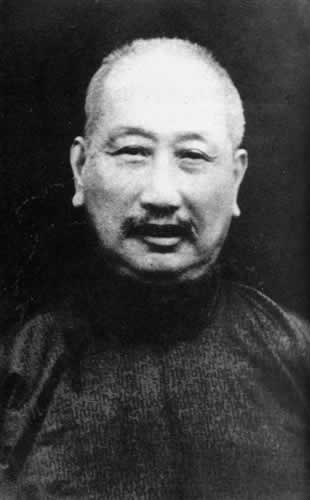 1913-7-31 Yuan Shikai appointed Xiong Xiling Prime Minister