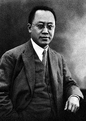 1923-8-1 Chen Guangfu founded the first travel agency in China