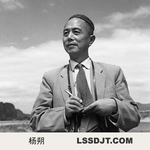 1968-8-3 Our essayist Yang Shuo's death