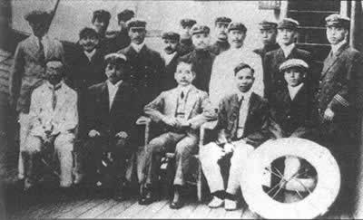 1913-8-4 Sun Yat-sen and many other revolutionaries fled to Japan