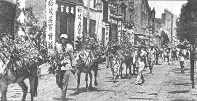 1949-8-4 Cheng Qian, Ming-Jen Chen led his troops in the uprising.
