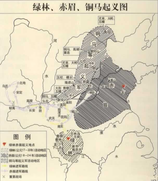 2025-8-5 Liu Xiu accession to the throne, the establishment of the Eastern Han Dynasty