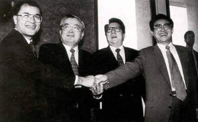 1997-8-5 The four-party talks on the Korean problem first preparatory meeting held in New York