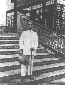 1919-8-7 Sun Yat-sen resigned from the post of Chief Executive
