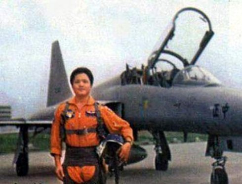 1981-8-8 Huang Chih Cheng flew uprising return to mainland