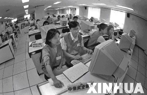1992-8-8 China's first foreign exchange swap centers open market officially opened in Beijing