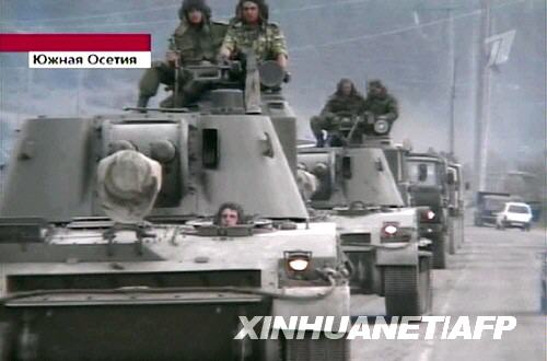 2008-8-8 Russian armored troops into South Ossetia