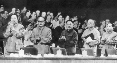 1977-8-12 XI CPC announced the end of the Cultural Revolution