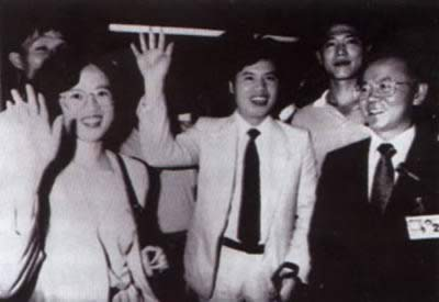 1991-8-12 Chinese mainland reporters for the first time to go to Taiwan to interview