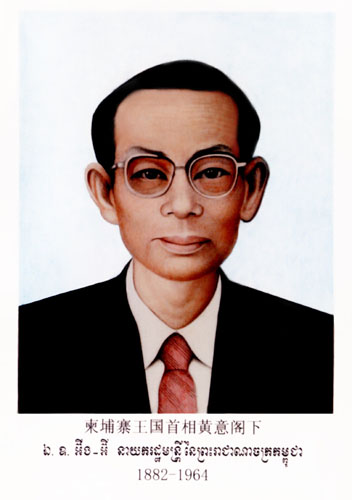 1945-8-14 Ethnic Chinese Mr. Huang Yi served as Prime Minister of the Kingdom of Cambodia