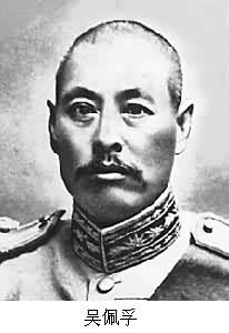 1931-8-16 The Lanzhou occurred REIMAA Incident