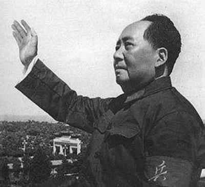 1966-8-18 Chairman Mao Zedong first received the Red Guards