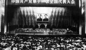 "1977-8-18 CPC XI ""by the new party constitution"