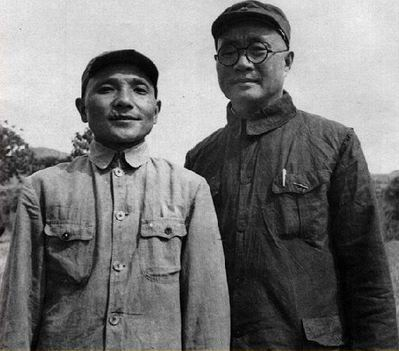 1945-8-20 CPC Central Committee decided to set up the Shanxi Military