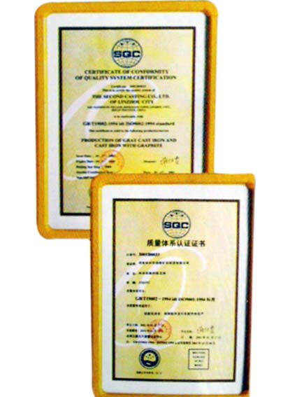 2002-8-20 China formally established a centralized National Accreditation System