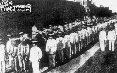 1915-8-22 Taiwan anti-Japanese patriots thousand were sentenced to death