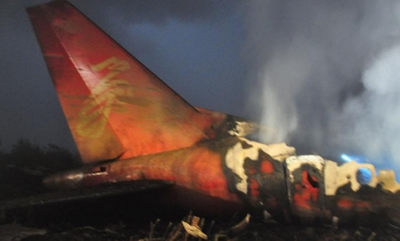 2010-8-24 The Yichun plane crashed fuselage rupture fire