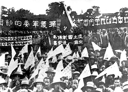 1937-8-25 Change the Red Army of the CPC Central Committee for the Eighth Route Army