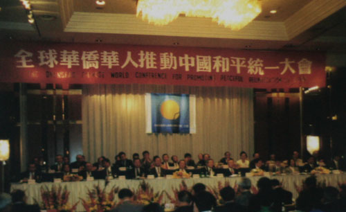2000-8-26 Chinese worldwide to promote China's peaceful reunification Congress Opens in Berlin