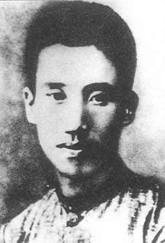 1929-8-30 The leaders of the peasant movement Peng Pai murdered